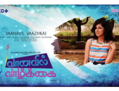 Vaanavil Vaazhkai Tamil Movie – Bye To School Song